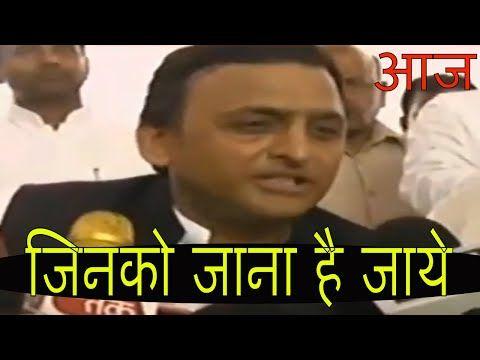 Today Latest News: Akhilesh Yadav का बड़ा दांव !!  Amit Shah के कहनर ...