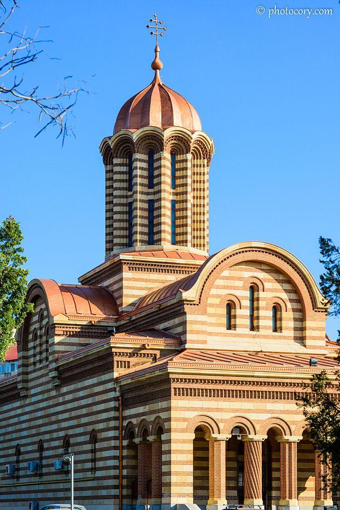 Targoviste, Romania