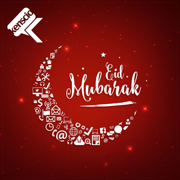 Spread the joy of this wonderful occasion. Eid Mubarak! #Eid #EidMubarak #Ramzan #Ramadan #EidulFitr #EidalAdha