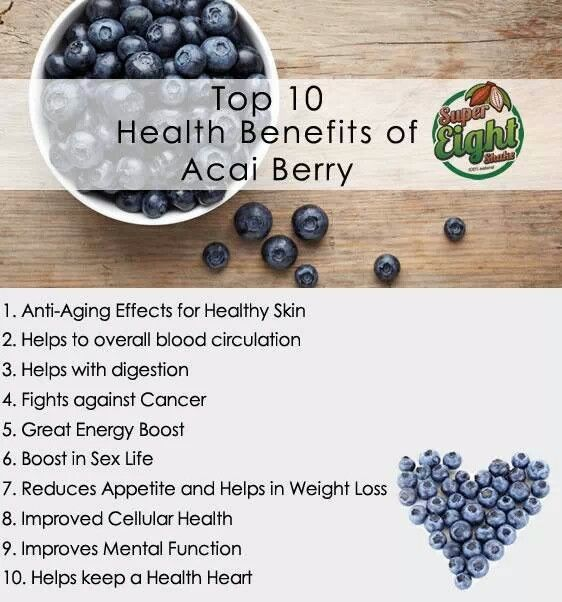 Acai benefits - I knew there was a reason I loved these little guys so much:)