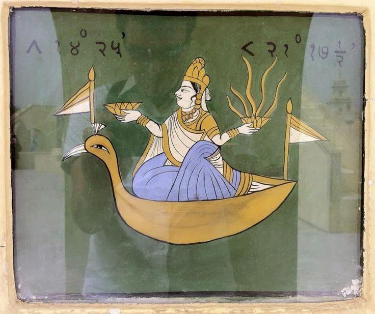 Jantar Mantar Zodiac signs Virgo