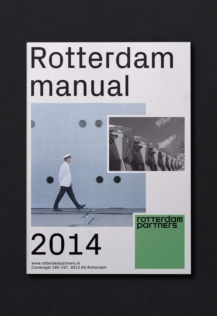 Studio Dumbar – Rotterdam Partners Visual Identity & Strategic Positioning