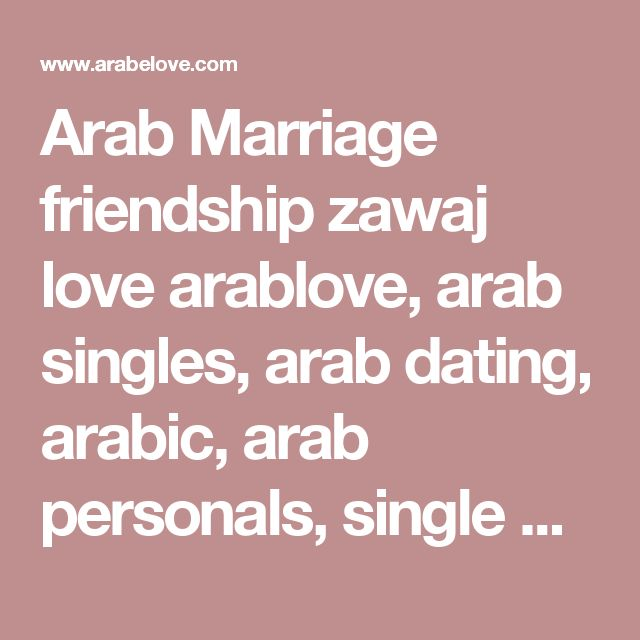 Dating a christian arab