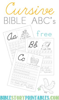 NEW!!  Cursive Bible ABC Worksheets