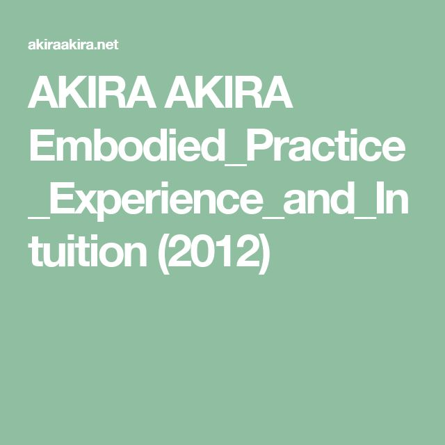 AKIRA AKIRA Embodied_Practice_Experience_and_Intuition (2012)