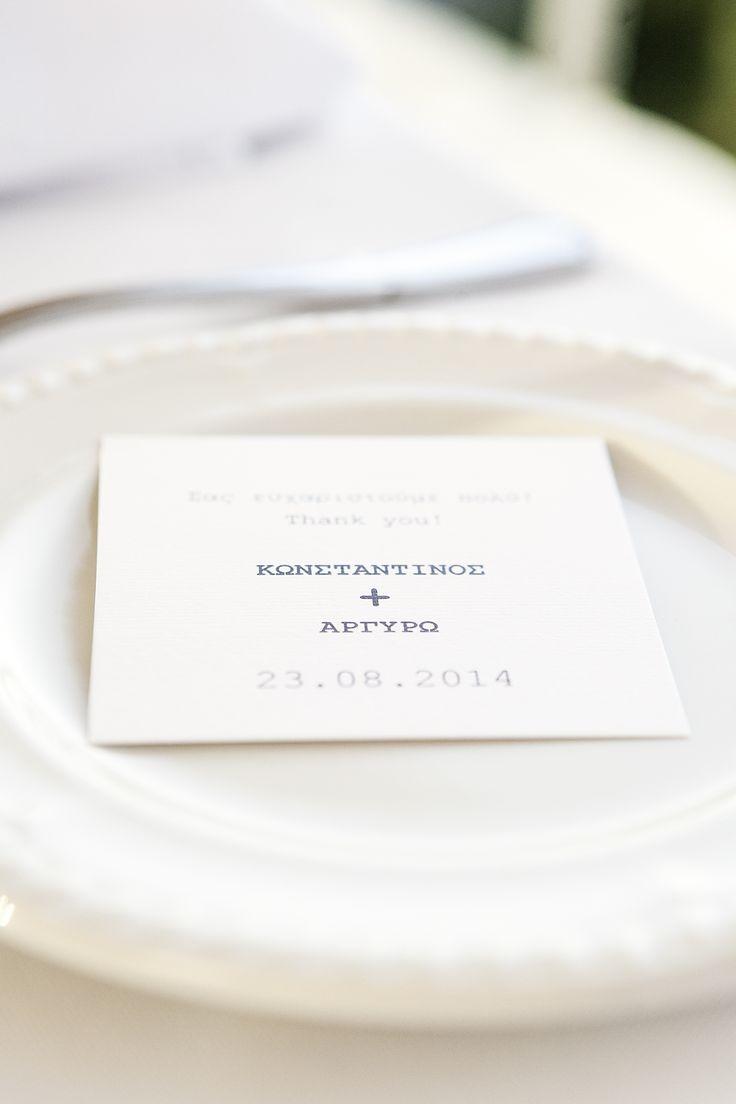 #Dreams In Style #thank you card #Greece #athens #greek wedding #elegant #minimal #weddingplanner  Photo credit: Petros Delatollas