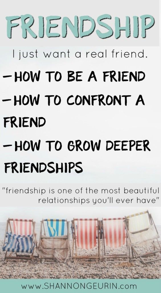 Friendship Struggles | How to confront a friend. http://shannongeurin.com/friendship-struggles/
