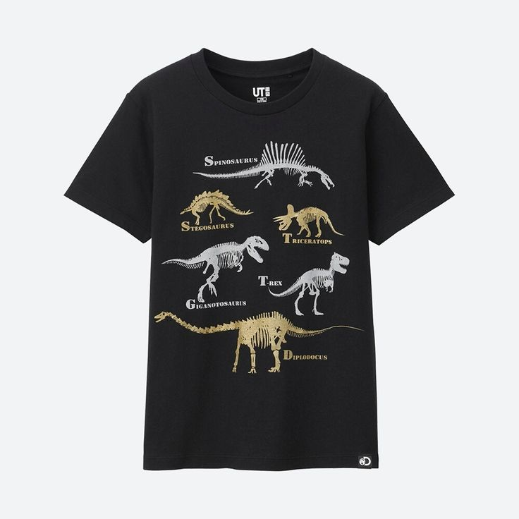 BOYS Discovery Channel Short Sleeve Graphic T-Shirt  | UNIQLO