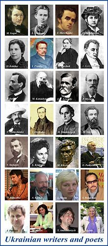 Ukrainian writers and poets - proud of our Motherland! #CardeApp #Ukraine