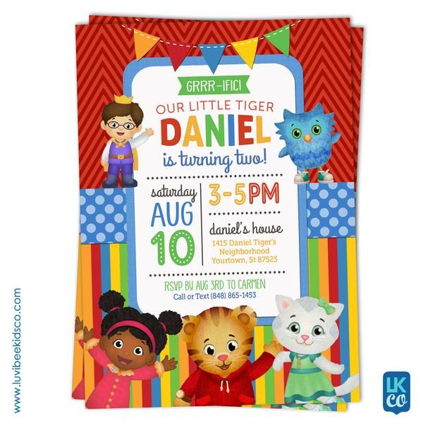 Printable Party Invitations More In The Online Store Check Out My Selection Of Birthday