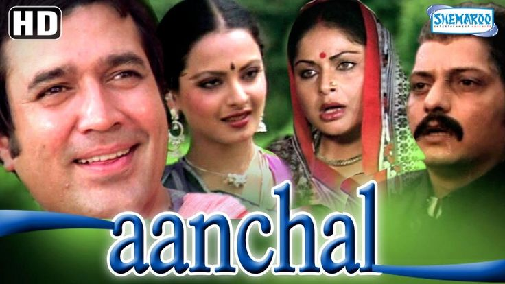 Watch Aanchal HD -  Rajesh Khanna - Raakhee - Rekha - Prem Chopra - Amol Palekar - Old Hindi Movie watch on  https://free123movies.net/watch-aanchal-hd-rajesh-khanna-raakhee-rekha-prem-chopra-amol-palekar-old-hindi-movie/
