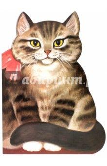 Котик-коток обложка книги. Обожала эту книжку в детстве, теперь любимая у ребенка