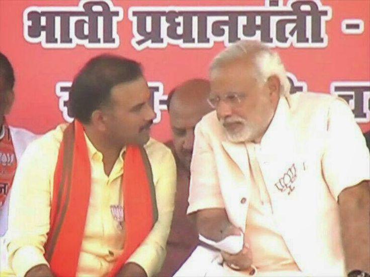 MLA Sushil Singh Jee Prime minister Shri Narendra modi jee k saath.