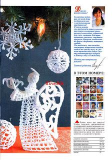 ••._.• Artes da Lilika`•.¸¸.•: Anjo, Sino, Estrela, Coração é Natal!!