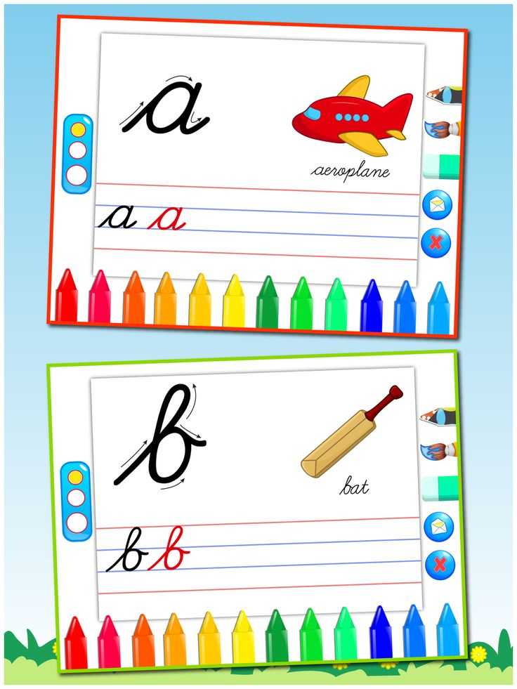 Cursive Writing Small Letters Free Kids learn to write
