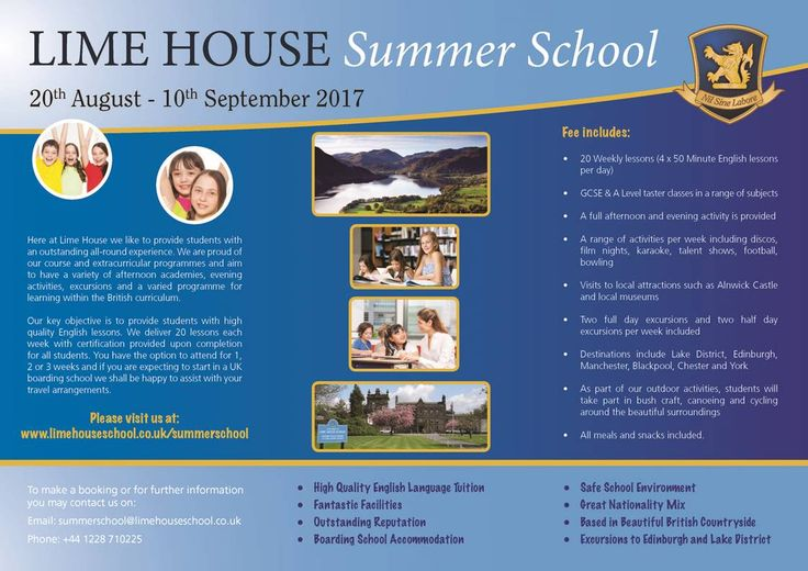 great summer school at Lime House School! Do not miss your chance to apply! #educationUK #educationGB #top #boarding #schools #Brexit #best #school #advice