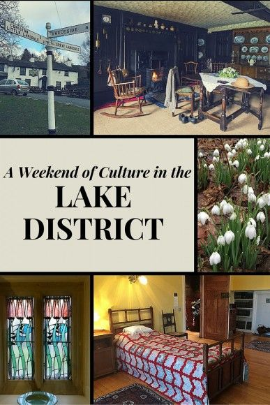 Read about our weekend of culture in the Lake District