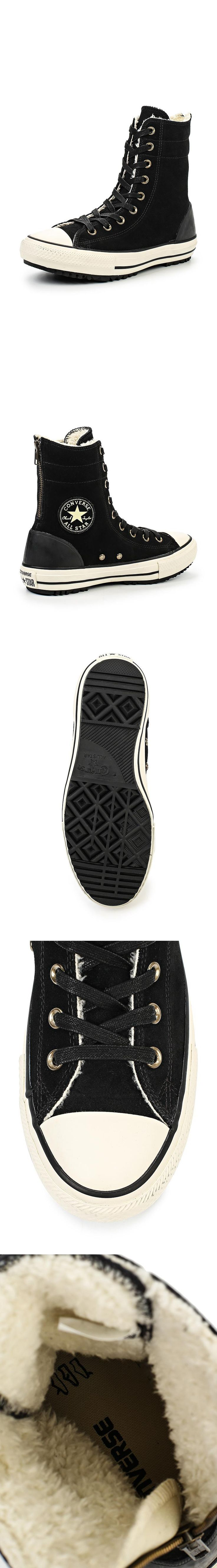 Женская обувь кеды Converse за 4890.00 руб.