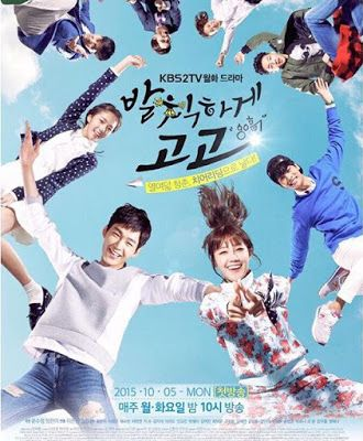 Sassy Go Go merupakan drama korea yang menceritakan tentang tim pemandu sorak di sebuah SMA