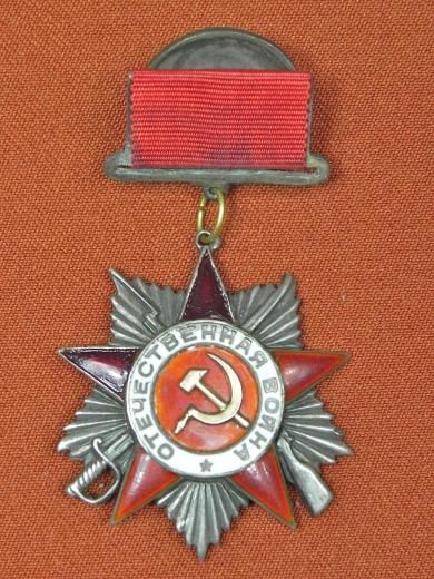 Soviet Russian WW2 Great Patriotic War Silver and Gold Order