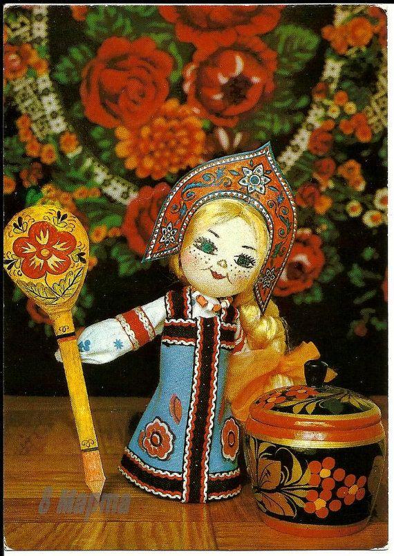Russian Doll Folk Vintage Postcard USSR unused by LucyMarket, $3.99