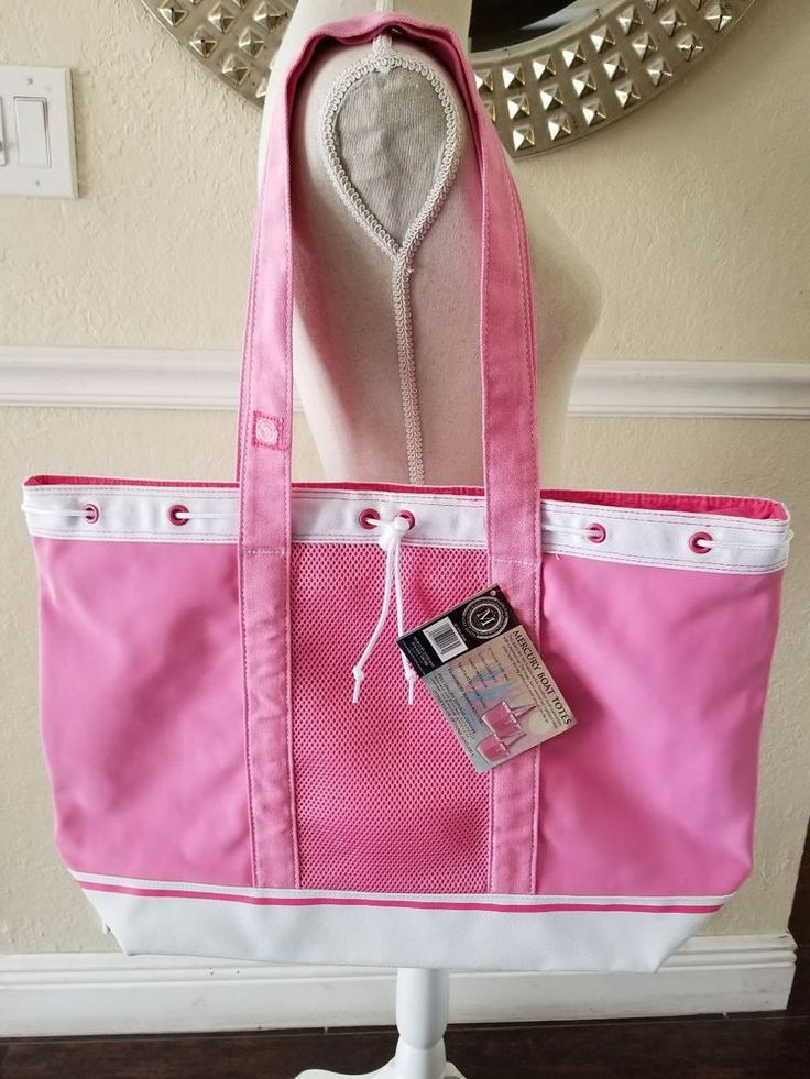 Mercury Boat Totes Pink Blue Large Simulated Suede Beach Travel Bag USA Seller #MercuryLuggage #SummerBeachBag