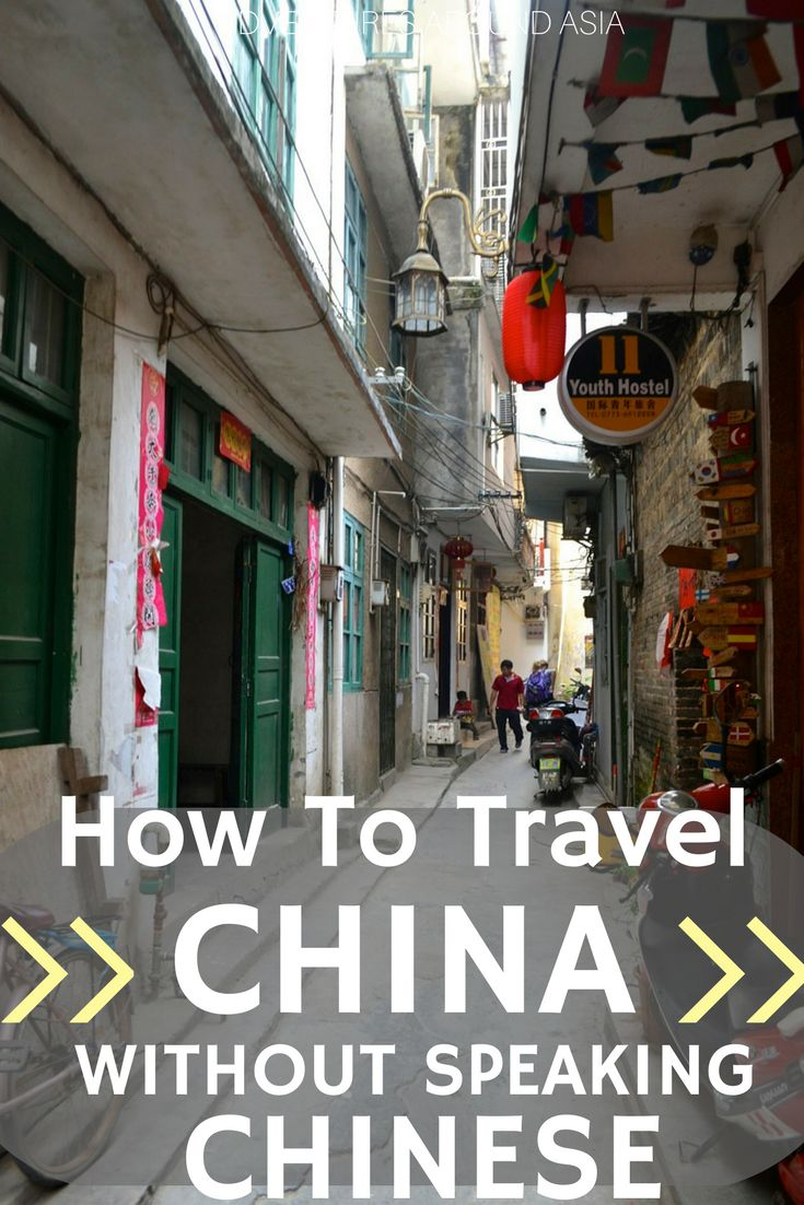 How to survive China without speaking Chinese!