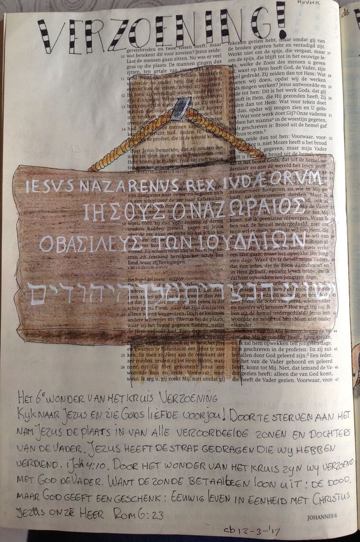 Het 6e wonder van het kruis Verzoening C vd Berg Gouda