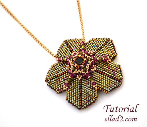 Beading Tutorial for Whimsical Pendant is very detailed, easy to follow, step by step, with clear beading instructions and with color photos of each step.