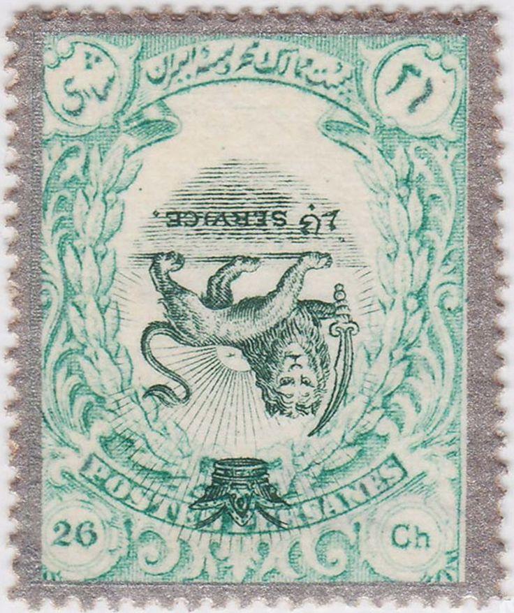 Error- This stamp belongs to the DIVANI series. Qajar dynasty. 1909