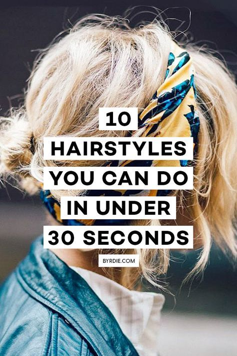 How to style your hair if you're running late