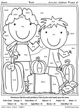 Autumn Addition ~ Math Printables Color By The Code Puzzles To Practice Basic Addition Facts. ~This Unit Is Aligned To The CCSS. Each Page Has The Specific CCSS Listed.~ This set includes 8 fall themed math puzzles to practice basic addition facts. CCSS: 1.OA.6 ; 2.OA.2 ; 3.NBT.2 Set also includes 8 answer keys for the 8 puzzles. $
