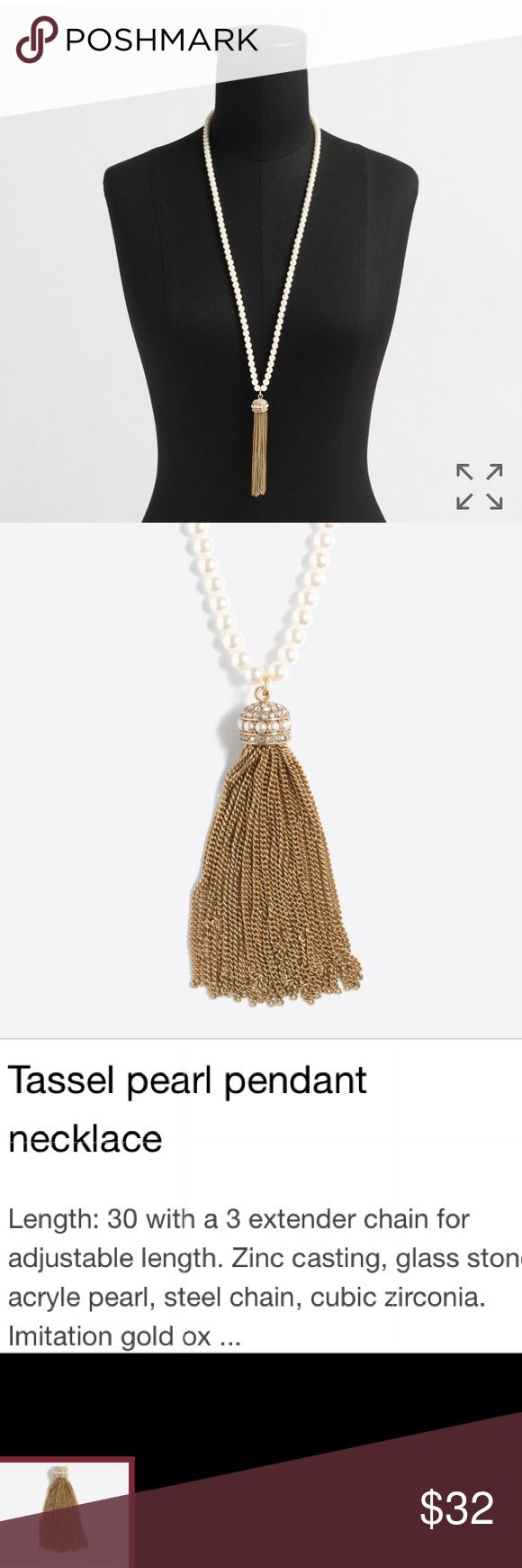 """🌷NWT J. CREW TASSEL PEARL PENDANT NECKLACE🌷 🌷BRAND NEW STUNNING TASSEL PEARL PENDANT NECKLACE FROM J. CREW LOOKS NEARLY IDENTICAL TO TIFFANY'S. 30"""" w/3"""" EXTENDERS. SEE MATCHING EARRINGS IN MY CLOSET. THIS CLASSIC WILL LOOK BEAUTIFUL AND ELEGANT WITH A PLETHORA OF OUTFITS AND CAN BE KNOTTED TO WEAR A VARIETY OF DIFFERENT WAYS! A MUST FOR EVERY WOMAN'S WARDROBE. RETAIL $59.🌷 J. Crew Jewelry Necklaces"""