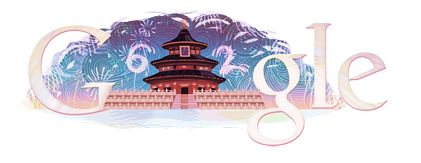 Dia Nacional da China 2011 (online em 01/10/2011 - China, Hong Kong)