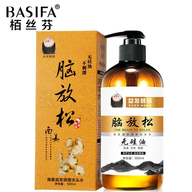 Ginger natural shampoo  chinese herba naturall  hair care without silicone oil shampoo for oil hair  anti hair loss #fashion #beauty #shampoo #haircare