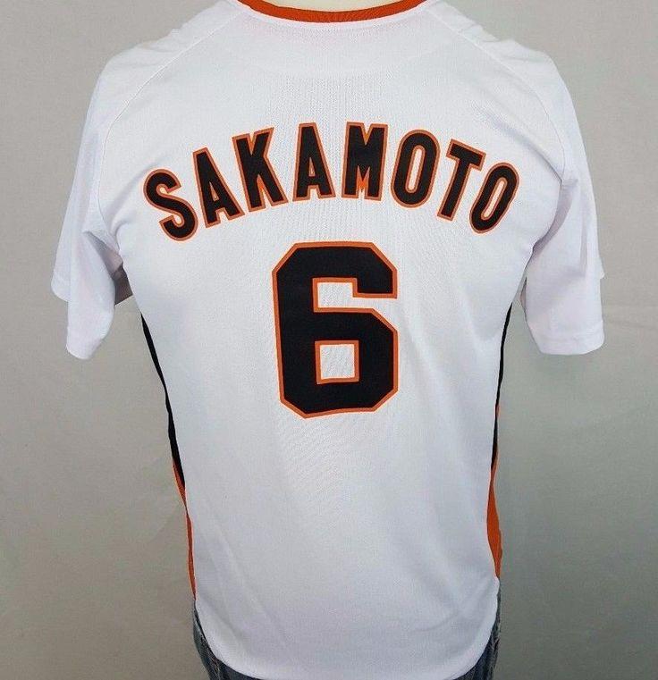Yomiuri Giants Hayato Sakamoto #6 Nippon Professional Baseball Jersey Size Small #YomiuriGiants #YomiuriGiants