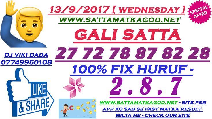 Satta bajar .com is satta king gali satta bazar desawar satta king sattaking gali game and gali result is satta number satta.com desawar number satta game.