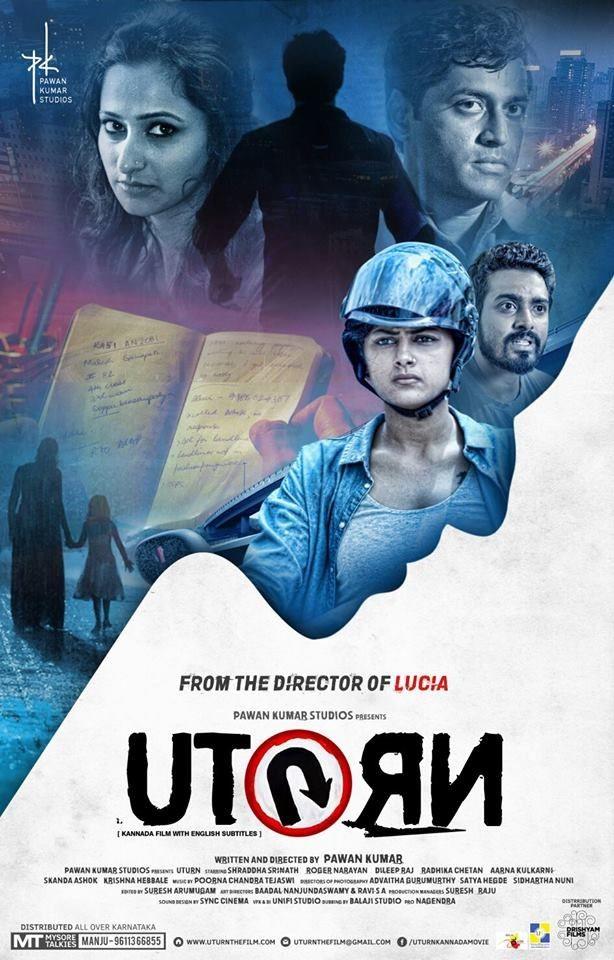 Indian Movies in Australia - U Turn - Kannada movie screening in Australia (Sydney, Melbourne, Perth, Brisbane) - Session Times