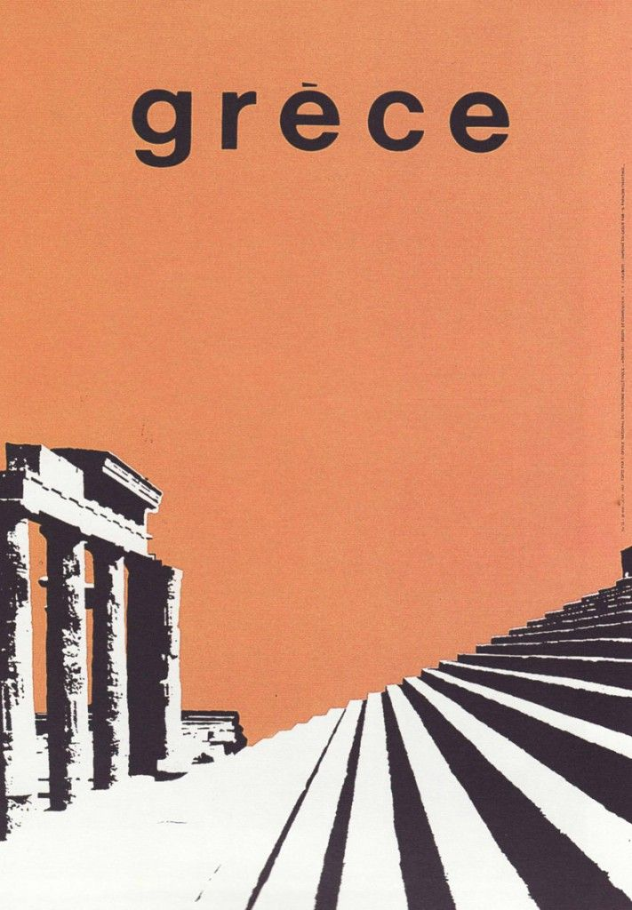 Poster for the Greek National Tourism Organisation (EOT). Fred ...