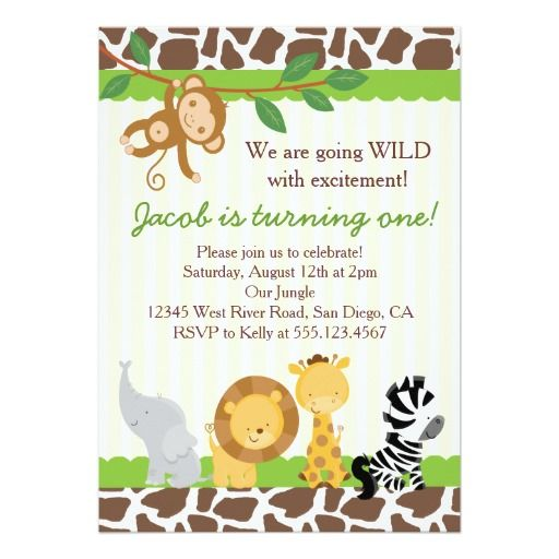 jungle theme invitation card