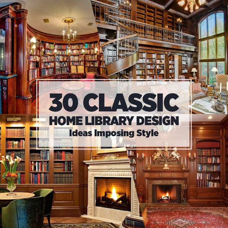 Modern Home Library Design Ideas: 17 Best Ideas About Home Library Design On Pinterest