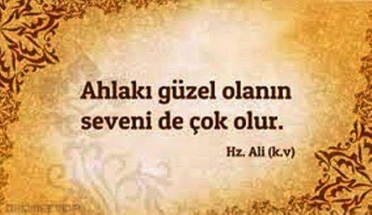 #Hz.Ali
