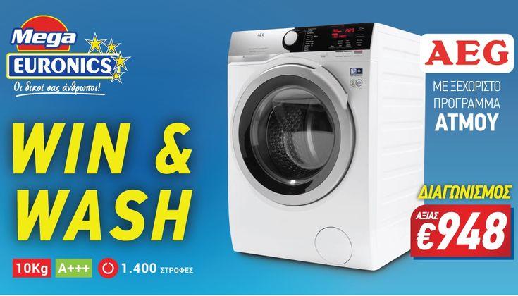 Κερδίστε ένα πλυντήριο ρούχων AEG σειράς 7000 με χωρητικότητα 10 κιλά, ενεργειακή κλάση Α+++, 1400 στροφών, και τεχνολογία ProSteam και PlusSteam!
