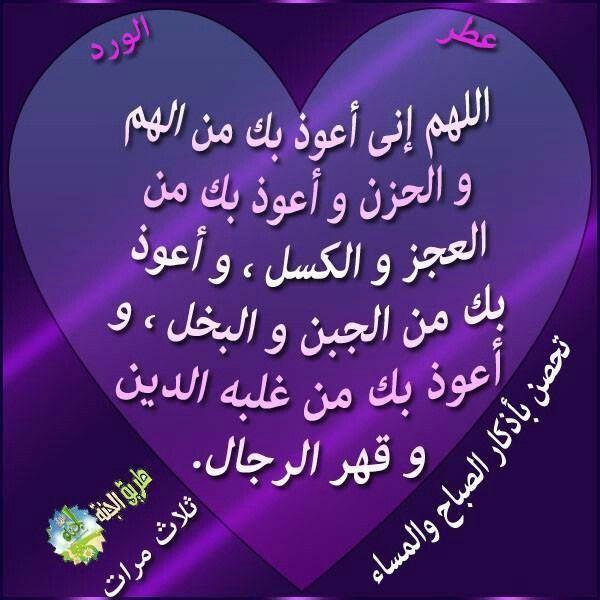 داءما وابدا ياالله