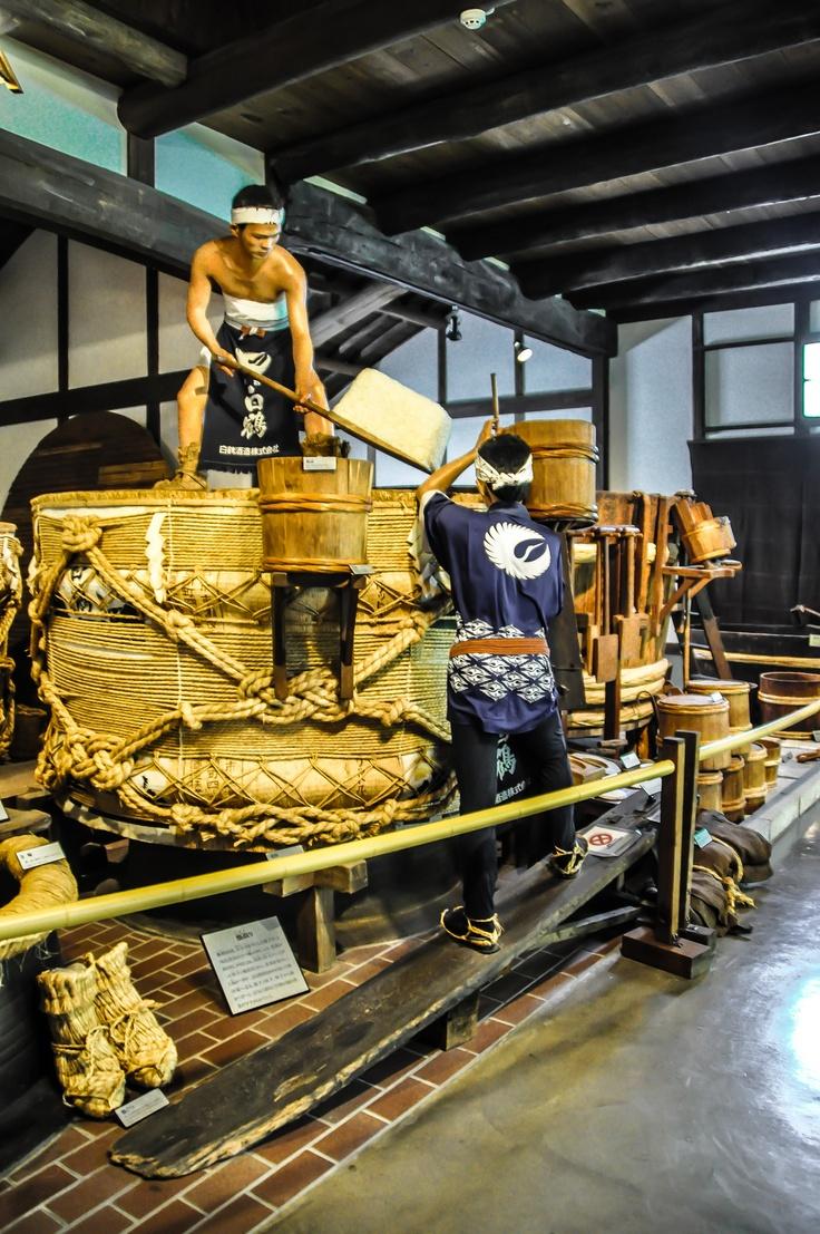 Hakutsuru Sake Brewery Museum, Kobe, Japan 灘五郷の酒造り