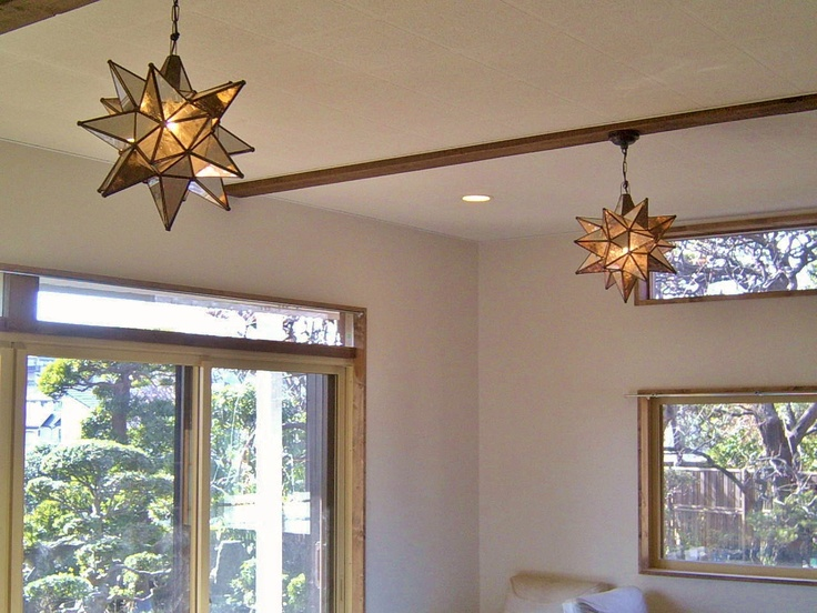 Star-shaped lighting