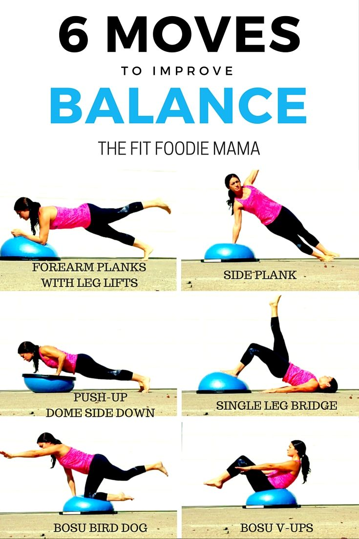 6 BOSU Exercises to Improve Balance #BOSUstrong #SweatPink @FitApproach {fitness, core work, workout, exercises for runners}