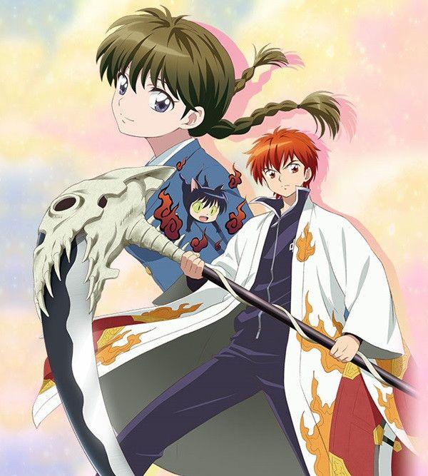 "Crunchyroll - Kaito Ishikawa, Marina Inoue to Lead ""Rin-ne"" TV Anime"