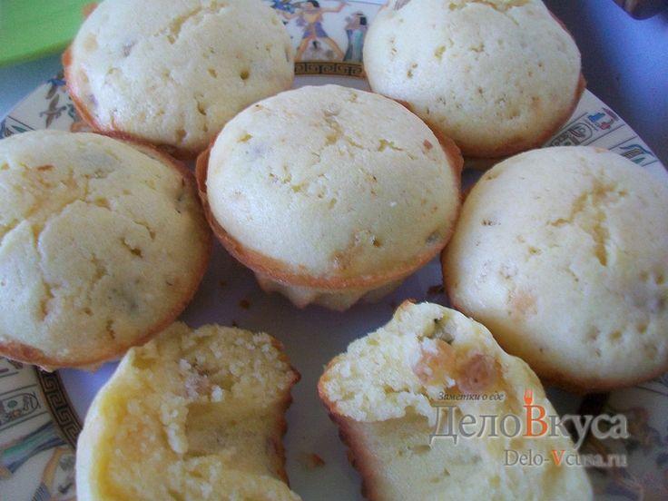 Маффины с #ванилью и #изюмом. Ванильные #кексы с изюмом #маффины #выпечка #рецепты #деловкуса #готовимсделовкуса