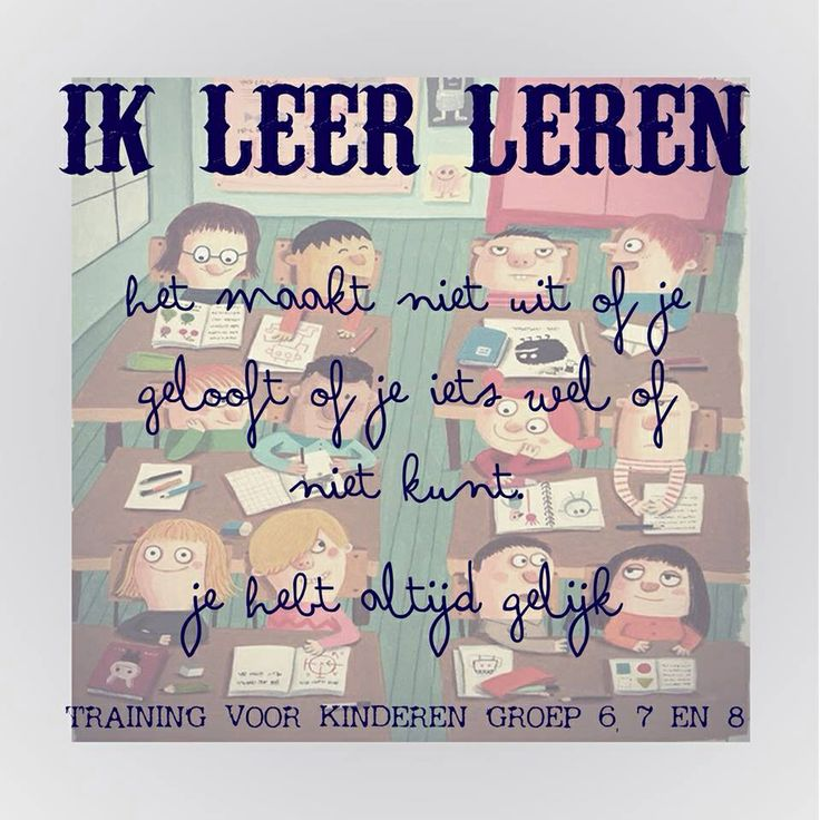 Ik leer leren www.ekkomi.nl